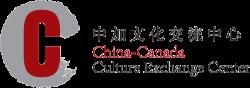 Centre D'échange Culturel Chine-Canada Logo